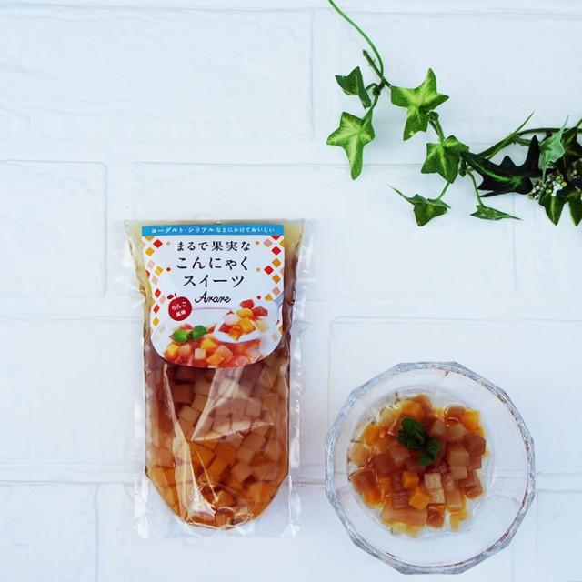 こんにゃくスイーツ ARARE 袋タイプ 200g×1袋 メール便 リンゴ味 朝食用こんにゃく ギフト ヘルシー デザート 蒟蒻 コンニャク こんに