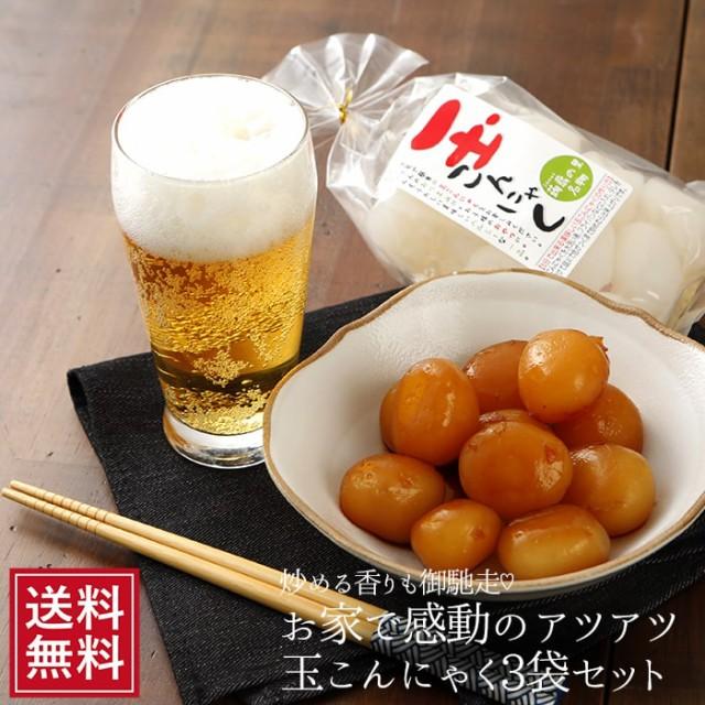 お家で感動のアツアツ玉こんにゃく<たれ付> ×5袋セット 料理 蒟蒻タレ玉 ダイエット 蒟蒻 コンニャク 土産 ヘルシー ビールに合う 玉