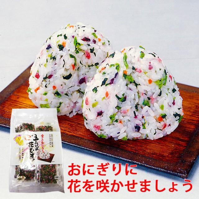 五色の花むすび 64g×2袋 メール便 混ぜ込みご飯の素。お弁当のお供に。 ふりかけ めし友 なまため 祝 ギフト 混ぜ込みごはんの素 おにぎ