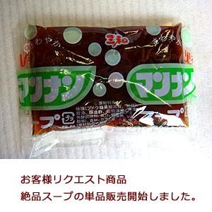 マンナンスープ 40g ×10袋セット メール便 通販 中華風 さっぱり 小袋 使い切り なまため 祝 ギフト タレ 常温 * 5298 業務用