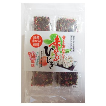 赤かぶひじき 64g×2袋メール便 梅風味 ふりかけ 混ぜごはん おむすび お弁当 なまため 祝 混ぜご飯 ギフト おにぎり 小袋