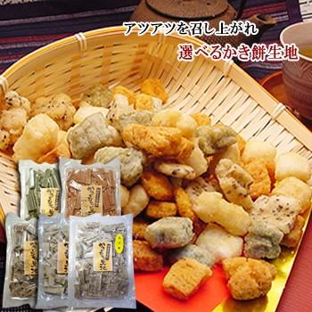 かきもち生地 230g かき餅 おかき 通販乾燥 国産もち米使用 年越し なまため 祝 ギフト 砂糖不使用 常温 * 5298