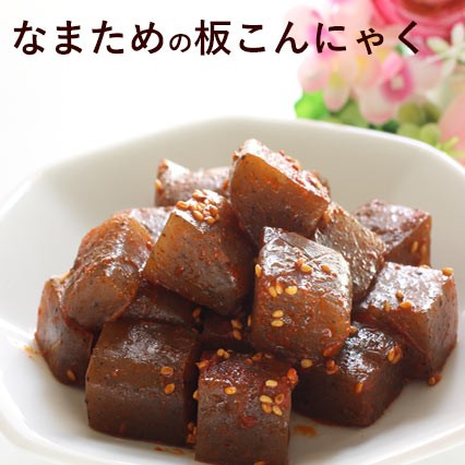 板こんにゃく 450g×30袋 業務用 ダイエット 送料無料 通販 煮物 定番 料理 蒟蒻 コンニャク 食品 食事 なまため 福島 土産 国産 おでん