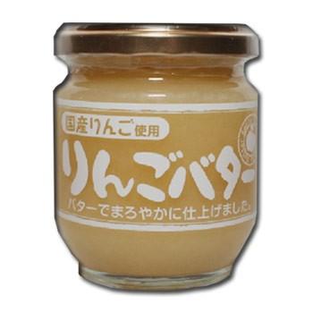 まろやかりんごバター200g×3瓶 ジャム リンゴ 林檎 アップル 祝 ギフト Apple Butter プレゼント バタージャム お 常温 * 5298