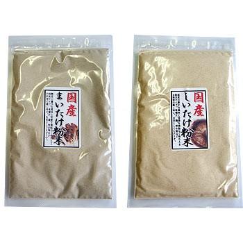 舞茸粉末40g椎茸粉末40gメール便(各1袋) まいたけふんまつ パウダー きのこ 茸 マイタケ シイタケ 茶 粉 ギフト お試し ギフト 出汁