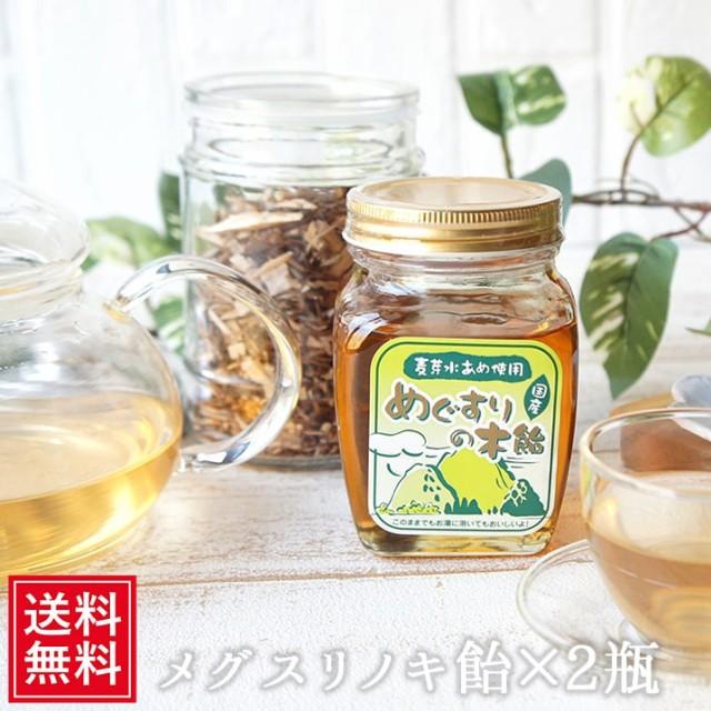 メグスリノ木飴 300g×6瓶 セット 目薬の木 めぐすり なまため 祝 ギフト 目薬の木茶 紅葉 ティー 常温 * 5298 業務用