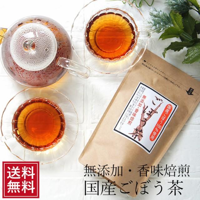 ごぼう茶 メール便 (3g×8包)国産 送料無料 ゴボウ茶 ティーバッグ 乾燥 健康茶 お試し 人気ティーパック 無添加 無着色 ダイエット