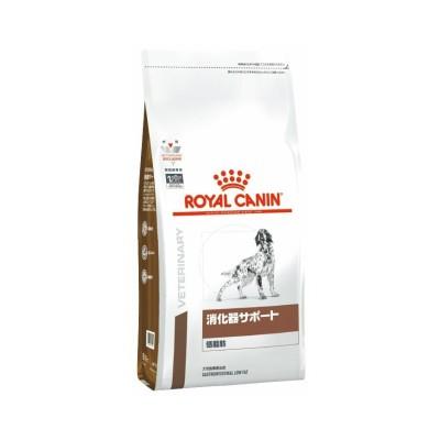 【ロイヤルカナン】犬用 消化器サポート(低脂肪) 3kg ドライ ドッグ フード【療法食】