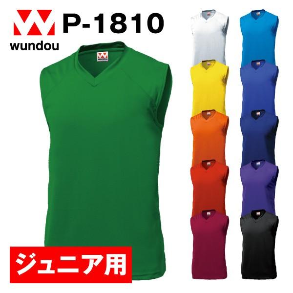 P-1810 ベーシックバスケットボールシャツ ユニフォーム ジュニア 子供用