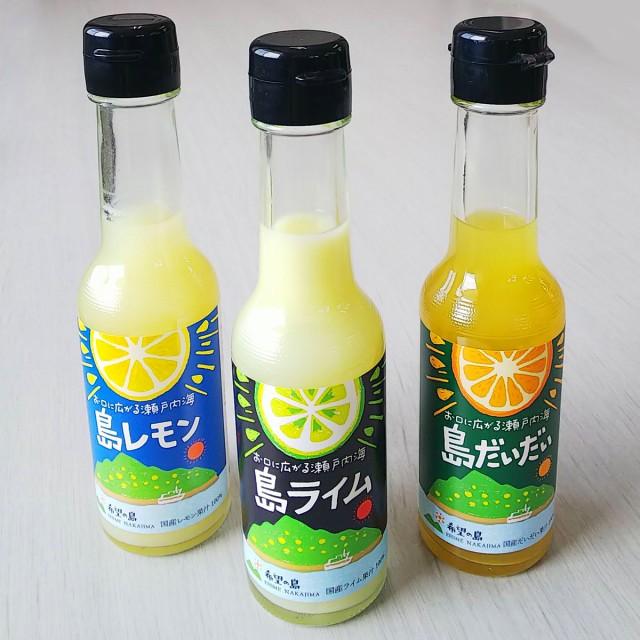希望の島 香りの果汁(レモンライムだいだい) 150ml 6本詰合せ 100% 国産 ストレート 愛媛県 中島産柑橘使用 3種各2本