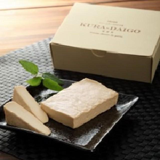 香の蔵 豆腐とクリームチーズのみそ漬けセット[クリームチーズのみそ漬 75g×2個、懐石とうふみそ漬 禅 116g 1丁 ](チーズと豆腐の漬