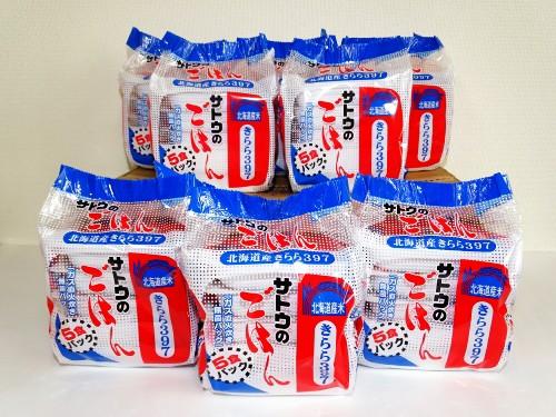 サトウのごはん(北海道産 きらら397使用)40食