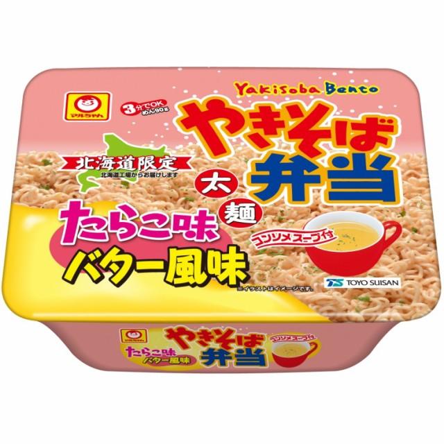 北海道限定 焼きそば弁当 たらこバター風味 12入