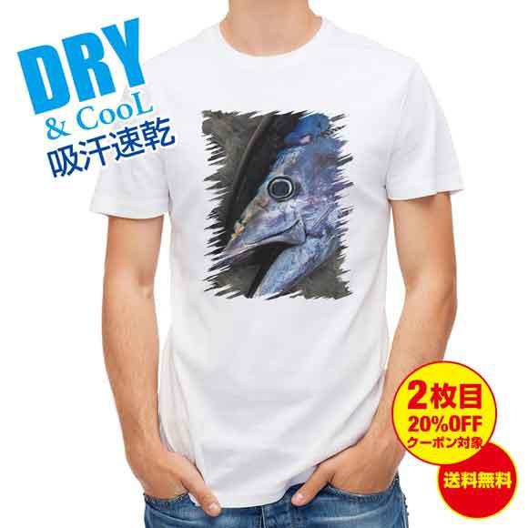 釣り Tシャツ アウトドア クロマグロ 釣り 魚 ルアー T シャツ メンズ 半袖 ロゴ 文字 春 夏 秋 インナー 安い 面白い 大きいサイズ 洗