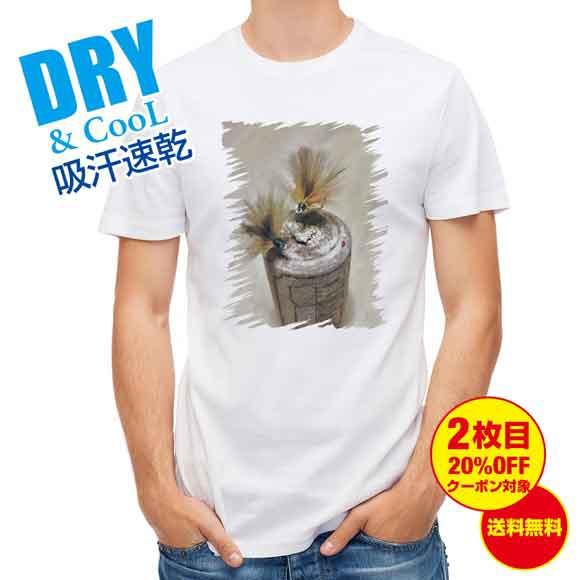 釣り Tシャツ アウトドア フライ 釣り 魚 ルアー T シャツ メンズ 半袖 ロゴ 文字 春 夏 秋 インナー 安い 面白い 大きいサイズ 洗濯 ポ