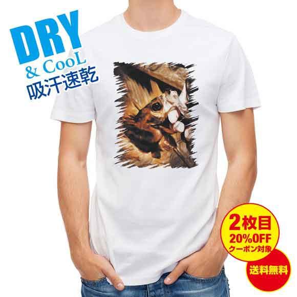 釣り Tシャツ アウトドア メバルがヒット! 釣り 魚 ルアー T シャツ メンズ 半袖 ロゴ 文字 春 夏 秋 インナー 安い 面白い 大きいサイ