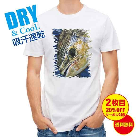 釣り Tシャツ アウトドア 表層の怪物シイラ 釣り 魚 ルアー T シャツ メンズ 半袖 ロゴ 文字 春 夏 秋 インナー 安い 面白い 大きいサイ