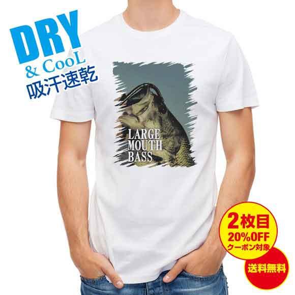 釣り Tシャツ アウトドア ラージマウスバス 釣り 魚 ルアー T シャツ メンズ 半袖 ロゴ 文字 春 夏 秋 インナー 安い 面白い 大きいサイ