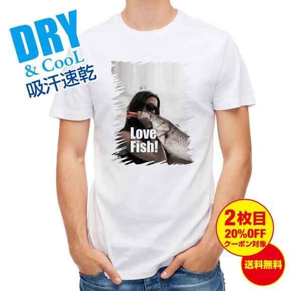 釣り Tシャツ アウトドア LOVE FISH! 釣り 魚 ルアー T シャツ メンズ 半袖 ロゴ 文字 春 夏 秋 インナー 安い 面白い 大きいサイズ 洗
