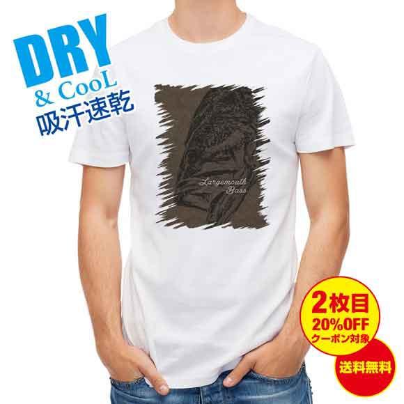 釣り Tシャツ アウトドア ブラックバス 茶 釣り 魚 ルアー T シャツ メンズ 半袖 ロゴ 文字 春 夏 秋 インナー 安い 面白い 大きいサイ