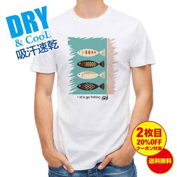釣り Tシャツ アウトドア Let's go2 釣り 魚 ルアー T シャツ メンズ 半袖 ロゴ 文字 春 夏 秋 インナー 安い 面白い 大きいサイズ 洗