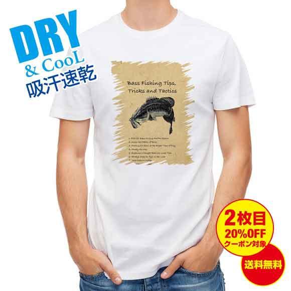 釣り Tシャツ アウトドア バス釣りのコツ(ティップス) 釣り 魚 ルアー T シャツ メンズ 半袖 ロゴ 文字 春 夏 秋 インナー 安い 面白い