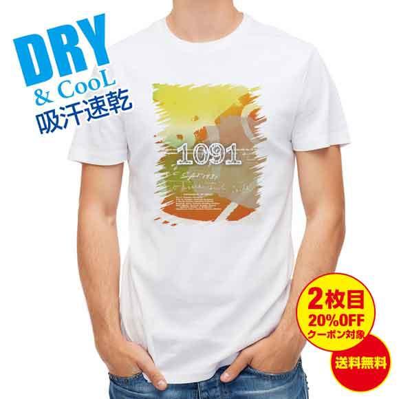 釣り Tシャツ アウトドア 1091(イレグイ) 釣り 魚 ルアー T シャツ メンズ 半袖 ロゴ 文字 春 夏 秋 インナー 安い 面白い 大きいサイズ