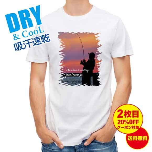 釣り Tシャツ アウトドア 湖が呼んでいる! 釣り 魚 ルアー T シャツ メンズ 半袖 ロゴ 文字 春 夏 秋 インナー 安い 面白い 大きいサイ