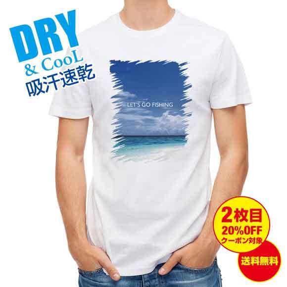 釣り Tシャツ アウトドア 釣りに行こう! 釣り 魚 ルアー T シャツ メンズ 半袖 ロゴ 文字 春 夏 秋 インナー 安い 面白い 大きいサイズ