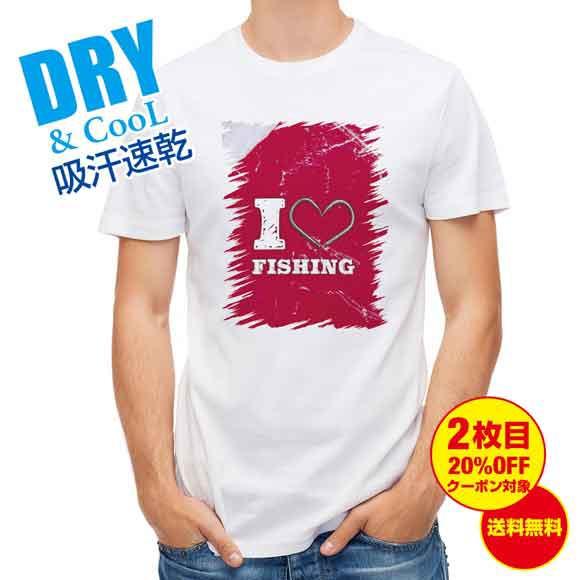 釣り Tシャツ アウトドア I love Fishing Red 釣り 魚 ルアー T シャツ メンズ 半袖 ロゴ 文字 春 夏 秋 インナー 安い 面白い 大きいサ