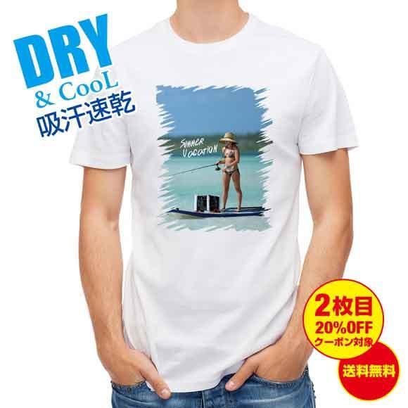 釣り Tシャツ アウトドア ビキニフィッシング 釣りガール 釣り 魚 ルアー T シャツ メンズ 半袖 ロゴ 文字 春 夏 秋 インナー 安い 面白