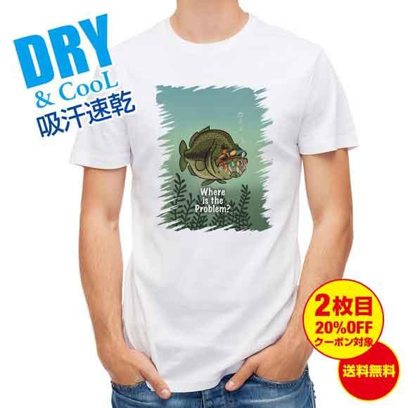 釣り Tシャツ アウトドア 何か問題ある? 釣り 魚 ルアー T シャツ メンズ 半袖 ロゴ 文字 春 夏 秋 インナー 安い 面白い 大きいサイズ