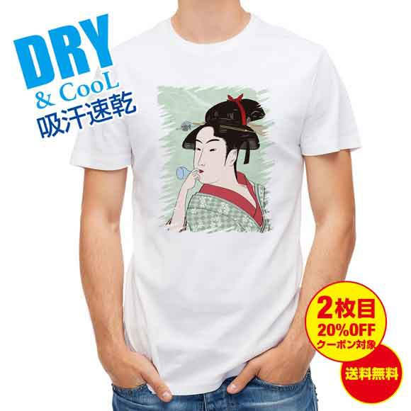 釣り Tシャツ アウトドア 浮世絵 美人絵 その5 和風 和柄 歌舞伎 伝統 T シャツ メンズ 半袖 ロゴ 文字 春 夏 秋 トップス 安い 面白い
