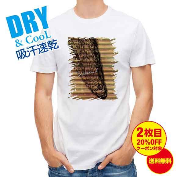 釣り Tシャツ アウトドア ライギョ 鉄錆 釣り 魚 ルアー T シャツ メンズ 半袖 ロゴ 文字 春 夏 秋 インナー 安い 面白い 大きいサイズ