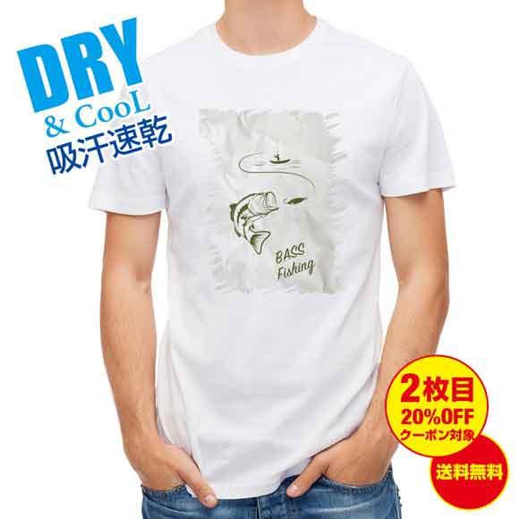 釣り Tシャツ アウトドア バス釣り 釣り 魚 ルアー T シャツ メンズ 半袖 ロゴ 文字 春 夏 秋 インナー 安い 面白い 大きいサイズ 洗濯