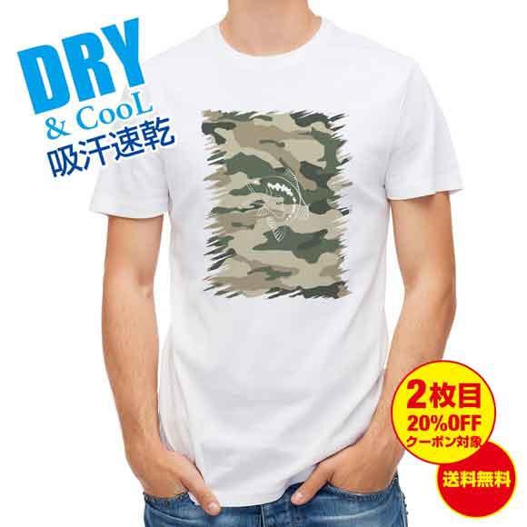 釣り Tシャツ アウトドア 迷彩 ブラックバスのイラスト パート2 釣り 魚 ルアー T シャツ メンズ 半袖 ロゴ 文字 春 夏 秋 インナー 安い