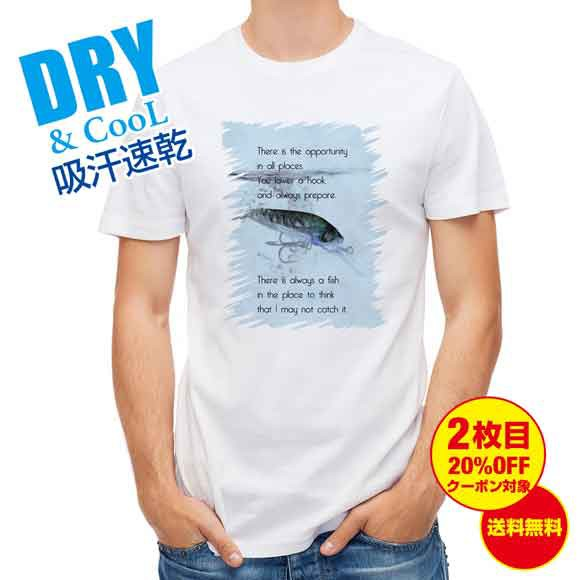 釣り Tシャツ アウトドア 機会はどの場所にもある。釣針を垂れて常に用意せよ。 釣り 魚 ルアー T シャツ メンズ 半袖 ロゴ 文字 春 夏