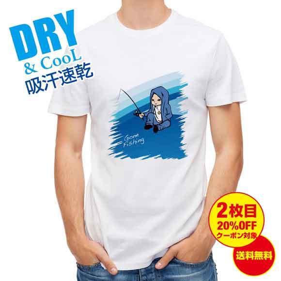 釣り Tシャツ アウトドア なぞの名人 釣り 魚 ルアー T シャツ メンズ 半袖 ロゴ 文字 春 夏 秋 インナー 安い 面白い 大きいサイズ 洗