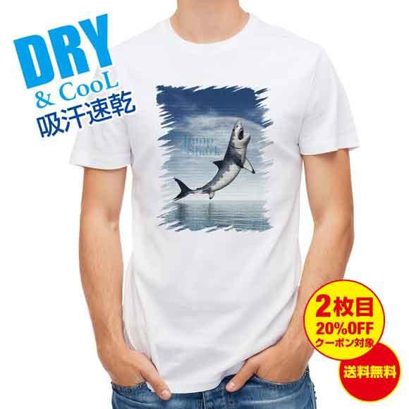 釣り Tシャツ アウトドア サメ「ジョーズ2」(JAWS2) jump Shark 釣り 魚 ルアー T シャツ メンズ 半袖 ロゴ 文字 春 夏 秋 インナー 安い