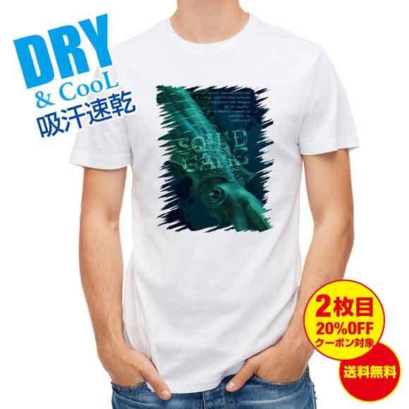 釣り Tシャツ アウトドア SQUID GAME 釣り 魚 ルアー T シャツ メンズ 半袖 ロゴ 文字 春 夏 秋 インナー 安い 面白い 大きいサイズ 洗