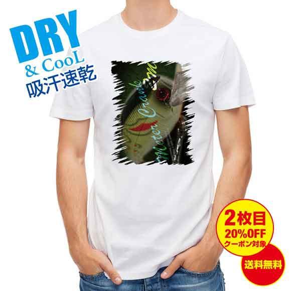 釣り Tシャツ アウトドア ノリーズ メータークランク2Mの思い出 釣り 魚 ルアー T シャツ メンズ 半袖 ロゴ 文字 春 夏 秋 インナー 安い