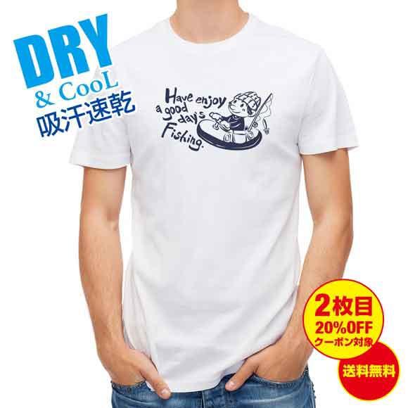 釣り Tシャツ アウトドア 釣りざんまい フローターボートアングラー_ネイビー T シャツ 半袖 ドライ 魚 ブラックバス ルアー 送料無料 ウ