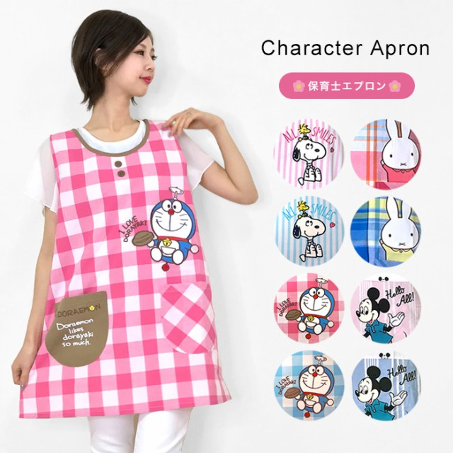 エプロン サイドボタン キャラクター 保育士 チュニック かぶる 袖なし かわいい / メール便可 ut-apron-51905070-2