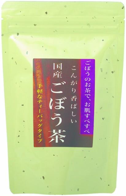 ゴボウ茶 牛蒡茶 ごぼう茶 国産 ティーパック 国産ごぼう茶 国産ゴボウ茶 ごぼう茶2g×20ケ入