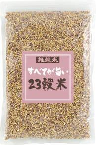 雑穀 雑穀米 送料無料 国産 500g すべてが旨い23穀米