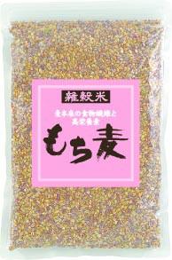 雑穀 雑穀米 送料無料 国産 500g もち麦