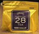 【健康茶28tea(ティーバック)】 アイスクリーム/ジェラート/お中元/お歳暮/ 南阿蘇/ハーブティー / ハーゲンダッツ好き