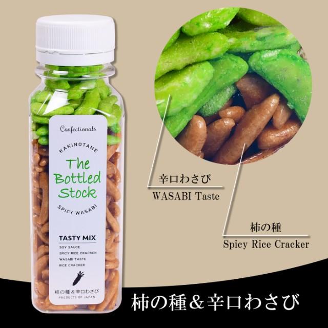 柿の種 辛口わさび 80g おつまみ 柿の種 山葵 ワサビ 三角屋水産