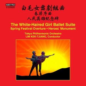 Tokyo Philharmonic Orchestra/Kek-Tjiang / White-Haired Girl Ballet Suite - Spring Festival (輸入盤CD)