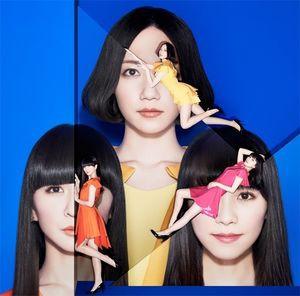 Perfume / Cosmic Explorer (Blue) (Colored Vinyl) (Limited Edition) (Orange) (Pink)【輸入盤LP】()